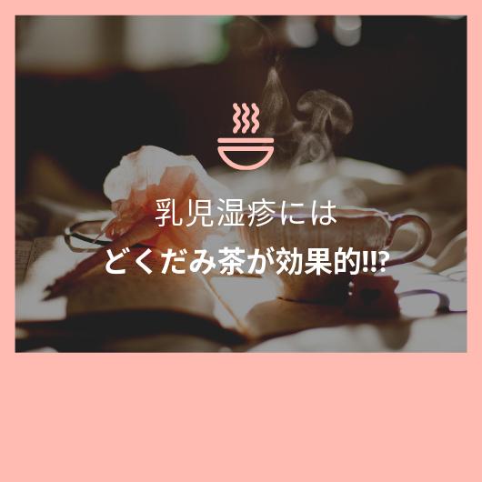 f:id:teba_saki:20190317143233p:plain