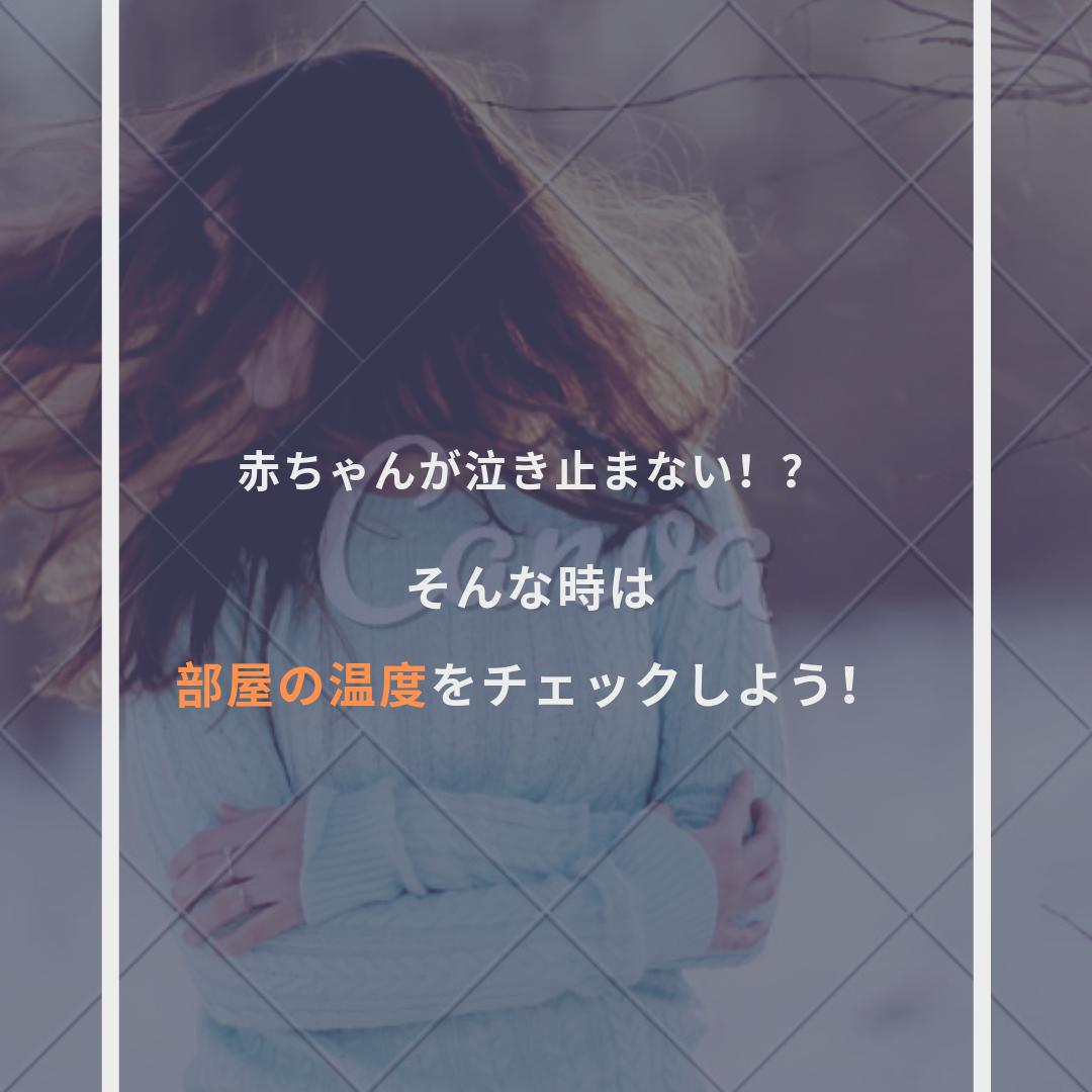 f:id:teba_saki:20190317171605p:plain