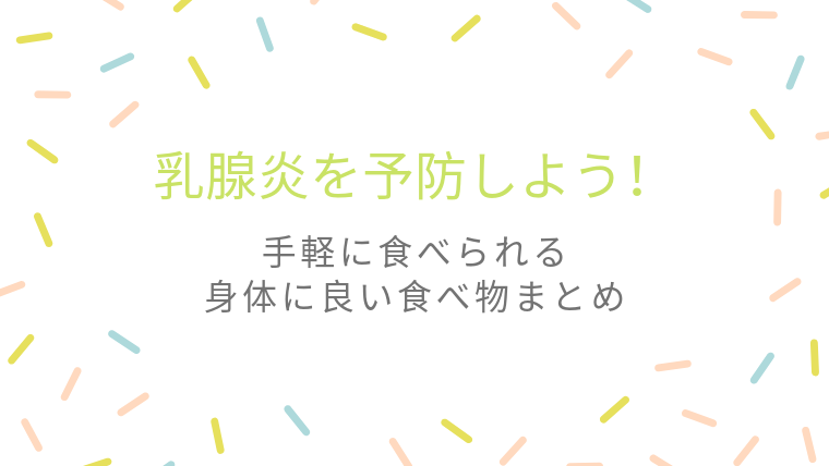 f:id:teba_saki:20190328230712p:plain