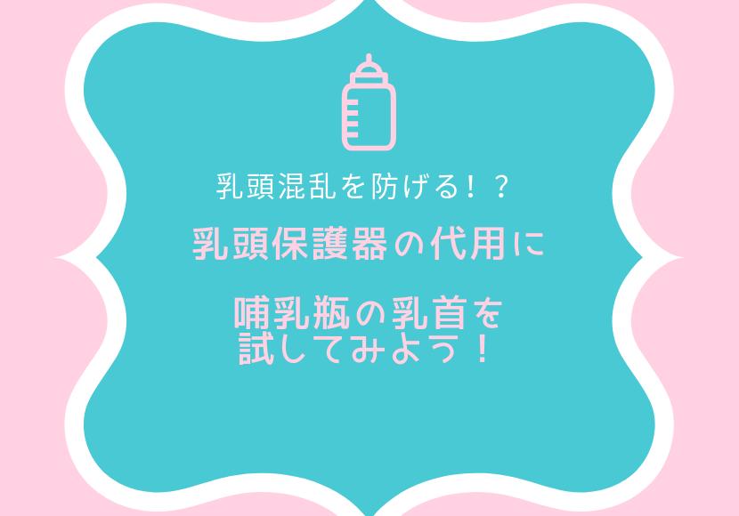 f:id:teba_saki:20190402174900p:plain