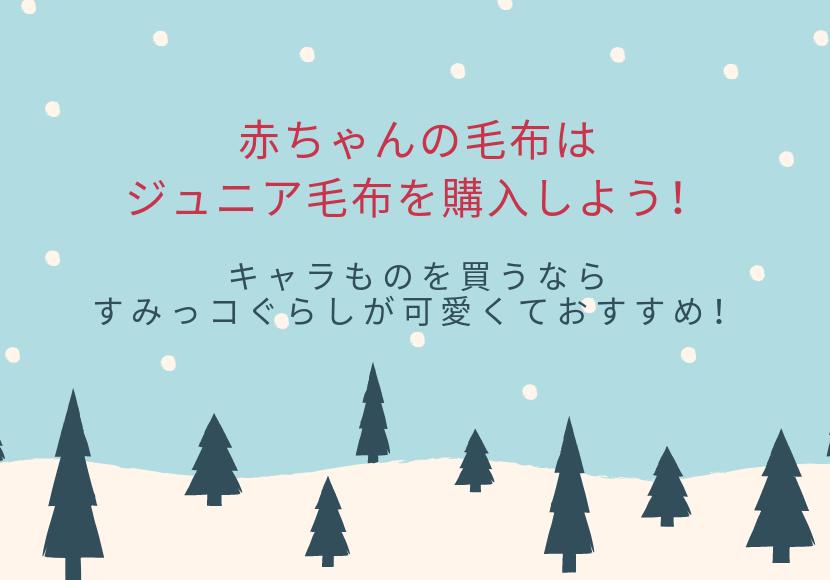 f:id:teba_saki:20190411231350p:plain