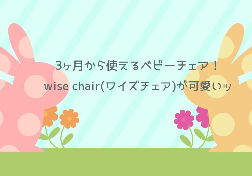 f:id:teba_saki:20190418214555p:plain