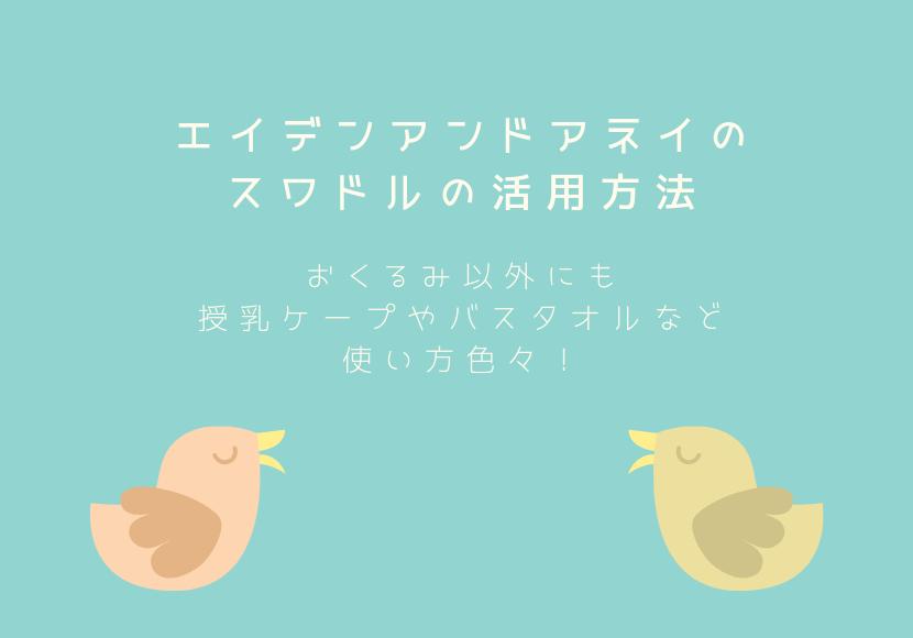 f:id:teba_saki:20190511190338p:plain